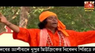 Lokogeeti | Dekhejare Sadhu Baba | দেখেজারে সাধু বাবা | Bengali Folk Song | Moni mohon | Nupur Music