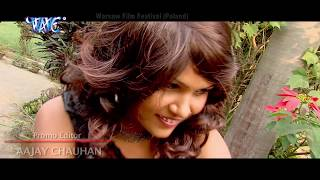 New Bhojpuri Movie Trailer 2015 - Harraa The Revenge Of Death - Bhojpuri Hot Movie