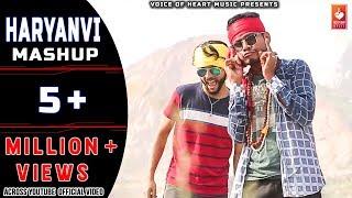 Haryanvi Mashup | New Haryanvi DJ Song 2017 | Gourav Sharma, KP Gadhwal | Ghanu Musics | VOHM