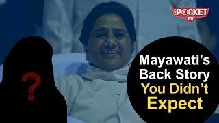 What was Mayawati doing before entering politics?
