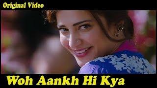 Woh Aankh Hi Kya HD Original Video New Jhankar Khuddar Kumar Sanu and Alka Yagnik