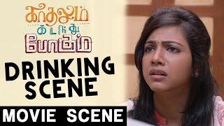 Drinking Scene | Kadhalum Kadandhu Pogum | Vijay Sethupathi | Madonna Sebastian | Santhosh Narayanan
