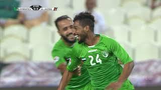ملخص مباراة الجزيرة × الإمارات (3-1) دوري الخليج العربي 2017/2018 - Al-Jazira 3-1 Emirates