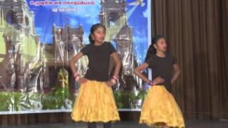 KFOS 2014 - Jingunamani Dance