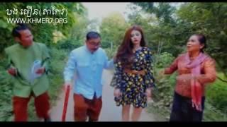 Sunday VCD Vol 186   01  Kromom Knhom Nak Na Song Sok Pisey
