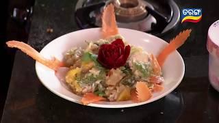 Ama Raja Babu Ghara Khana Ep 6 30th Sept 2017 || Bhoomika making Garlic Chicken