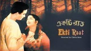BANGLA MOVIE EKTI RAAT   1956