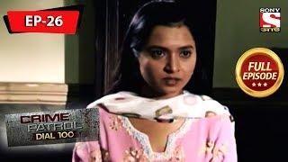 Crime Patrol Dial 100 - ক্রাইম প্যাট্রোল - Bengali - Full Episode 26 - 15th June, 2019