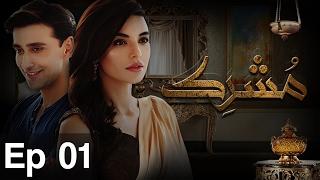Mushrik - Episode 1   APlus