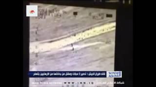 طيار عراقي قلبه محروق من داعش كلـش