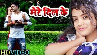 Sona Singh Love Song #मेरे दिल के वायर में #Bhojpuri Song Hit 2018 #Mere Dil Ke Wire Me #Romantic