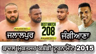 Jalalpur vs Jangiana | Best Match | Badal Muktsar | Kabaddi Tournament | By Kabaddi365.com