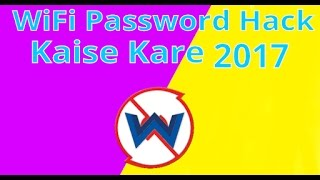 how to any wifi password  with wps pin hindi