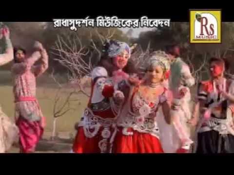 Bengali Krishna Song | Aj Holi Khelbo Shyam | Krishnendu Bhunia | Rs Music | VIDEO SONG