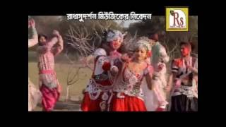 Bengali Krishna Song   Aj Holi Khelbo Shyam   Krishnendu Bhunia   Rs Music   VIDEO SONG