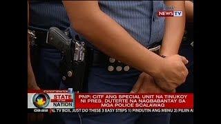 SONA: Pulis na inirereklamong nagre-recycle ng shabu, patay nang manlaban umano sa mga kapwa pulis