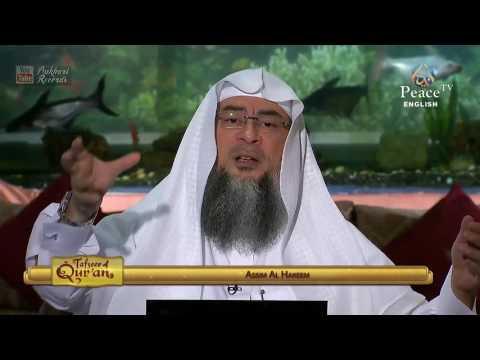 TAFSEER OF QUR'AN Ep 29 Surah Inshiqaq 1 5 Sheikh Assim Al Hakeem