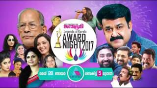 janmabhumi legends of kerala award 2017