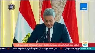 تغطيةTeN | كلمة اللواء محمد عرفان رئيس هيئة الرقابة الإدارية خلال افتتاح عدد من المشروعات ببني سويف