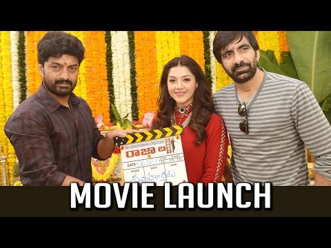 Raja The Great Movie Launch Video | Ravi Teja | Mehrene Kaur | TFPC