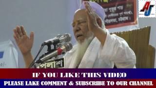 Allama Ahmod Sofi আল্লামা আহমদ শফীর অসাধারন ওয়াজ 2017 Hathajari Madrasa Waz-Islamic Bangla Waz