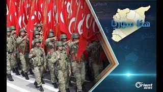 الخدمة الإلزامية للسوريين المجنسين في تركيا..ما حقيقتها؟   هنا سوريا