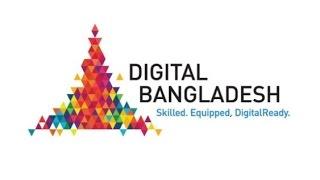 digital bangladesh and future technology 1971 to 2021