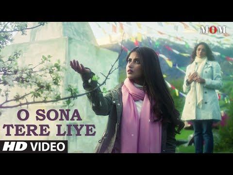 Xxx Mp4 MOM O Sona Tere Liye Song AR Rahman Sridevi Kapoor Akshaye Khanna Nawazuddin Siddiqui 3gp Sex