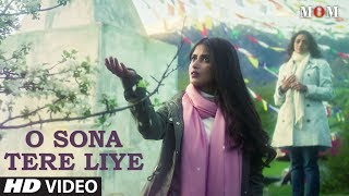 MOM Movie Videos & Song |  Sridevi Kapoor, Akshaye Khanna, Nawazuddin Siddiqui