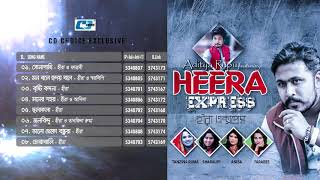 Heera Express   Audio Jukebox   Bangla Songs