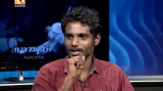 Kathayallithu Jeevitham | Ganesh & Manesha Case |  Episode 03 | 17th Aug 2017