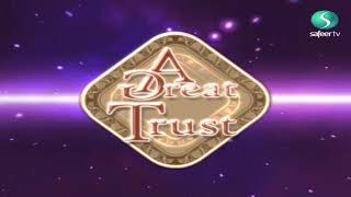 A Great Trust EP15