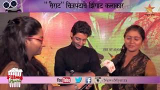 Sairat Marathi Movie Lead Star interview | yad lagla song by Akash & Rinku |