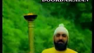 doordarshan old