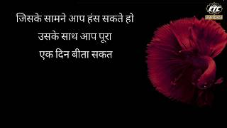 🌷 Best life Motivational Quotes Hindi || Life Inspiring Lines Video, Positive Thought, ETC Video