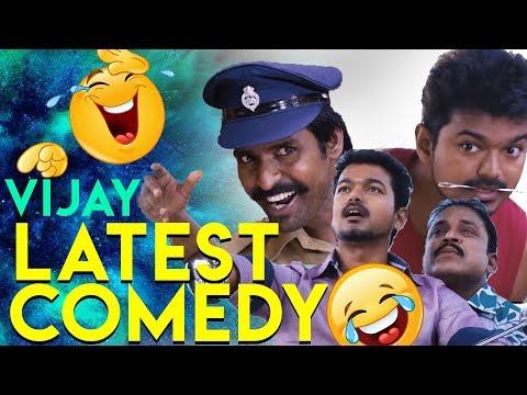 Vijay Comedy   Vijay Latest Comedy   Tamil New Comedy   SUPER COMEDY - part 1