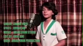 Chahat pappu new Album 2016