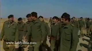 فلم نادر جـداً لصدام حسين في جبهات القتال مع جنوده
