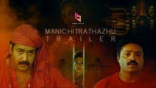 Manichitrathazhu | Trailer | Mohanlal | Suresh Gopi | Shobhana