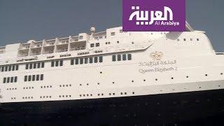 صباح العربية: السفينة التاريخية اليزابيت 2 تتحول لفندق في دبي