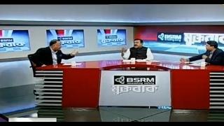 নৌ পরিবহন মন্ত্রী শাহজাহান খান ও টুকুর মধ্যে তুমুল ঝগড়া দেখুন ABCD NEWS