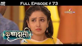 Krishnadasi - 5th May 2016 - कृष्णदासी - Full Episode