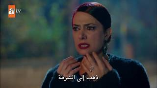 الأزهار الحزينة الجزء 1 الحلقة 29 kirgin çiçekler