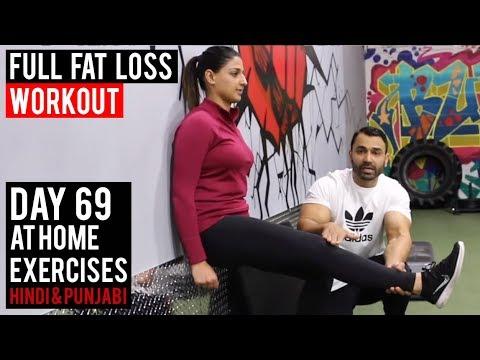 Xxx Mp4 Beginners FAT LOSS Home Workout Day 69 Hindi Punjabi 3gp Sex
