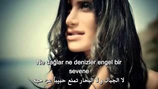 İrem Derici - Kalbimin Tek  Sahibine أجمل أغنية تركية مترجمة للعربية