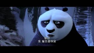 KungFu Panda 3 - Emotion Scenes Part 2