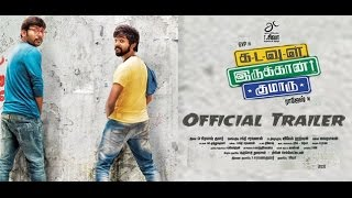 Kadavul Irukaan Kumaru | #KIK | Trailer | GV Prakash Kumar, M. Rajesh | Latest Tamil Movie Trailer