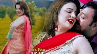 Nazia Iqbal New Songs 2017 - Pashto Film Saudagar 2017