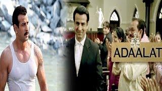 দেখুন KD পাঠকের আসল পরিচয়! | Adaalat | KD Pathak | Ronit Roy | Bangla News.
