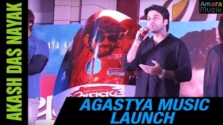 Akash Das Nayak at the Agastya Music Launch
